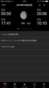 20151002-060248.jpg