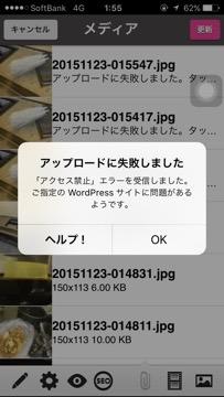 20151123-015931.jpg